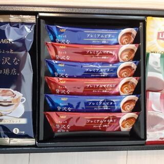 エイージーエフ(AGF)のAGF&リプトン 珈琲・紅茶セット(インスタント食品)