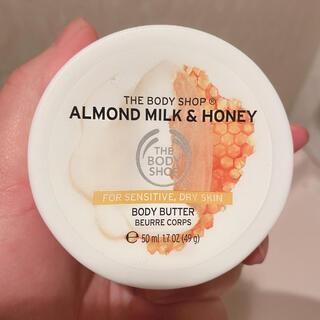 THE BODY SHOP - ザ・ボディショップ ボディクリーム アーモンドミルク&ハチミツ 50ml