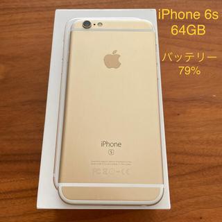 iPhone - iphone6s 64GB SIMフリー gold