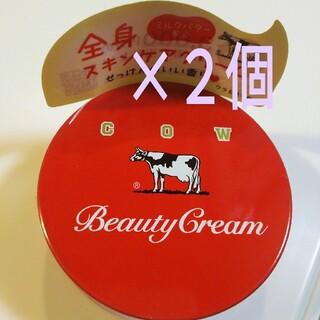 牛乳石鹸 - 牛乳石鹸 カウブランド 赤箱 赤缶 限定 ビューティクリーム