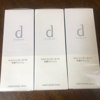 ディープログラム(d program)の専用✴︎dプログラム コンディショニングウォッシュ  敏感肌用(150g)(洗顔料)