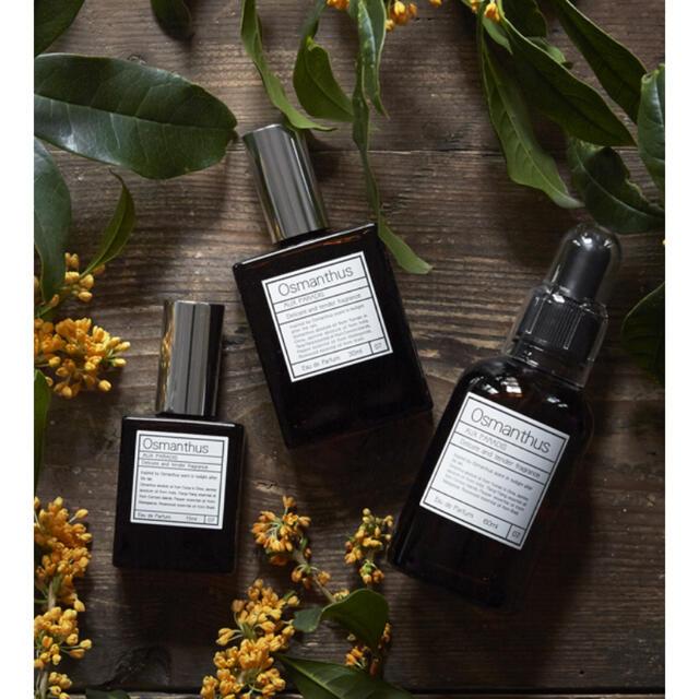 AUX PARADIS(オゥパラディ)のAUX PARADIS オードパルファム Osmanthus60ml コスメ/美容の香水(香水(女性用))の商品写真