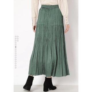 ナチュラルビューティーベーシック(NATURAL BEAUTY BASIC)のサテンロングスカート(ロングスカート)