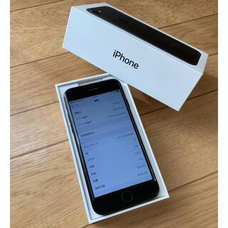 iPhone7 128GB SIMフリー【値下げ 早い者勝ち】