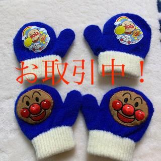 バンダイ(BANDAI)のアンパンマン♡ベビー手袋 2組セット☆*。(手袋)