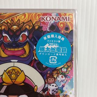 Nintendo Switch - 【新品未開封】桃太郎電鉄 ~昭和 平成 令和も定番!~ 早期購入特典付