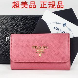PRADA - 【超美品】PRADA(プラダ)6連キーケース レザー ピンク