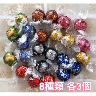 コストコ - ☆*°特別価格☆*°リンツリンドール チョコレート8種類 合計24個セット
