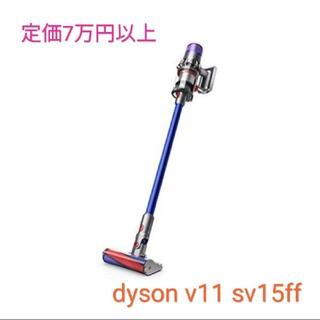 Dyson - dyson v11 sv15ff (新品)