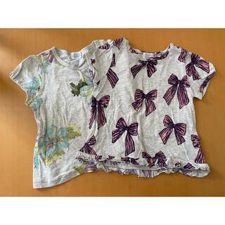 ハッカベビー(hakka baby)のハッカベビー Tシャツ 90サイズ(Tシャツ/カットソー)