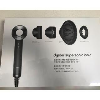 Dyson - 【新品未使用】ダイソン ドライヤー dyson HD03 ULF BBN