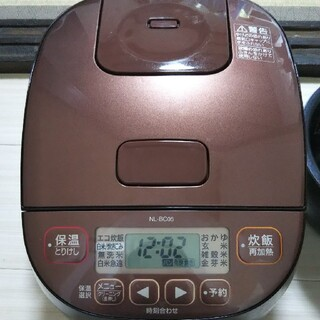 象印 - ZOJIRUSHIマイコン炊飯器
