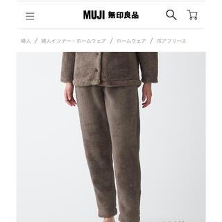 MUJI (無印良品) - 無印良品 ルームウェア ボアパンツ