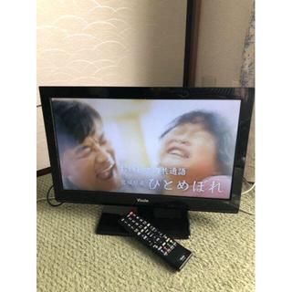 送料込★訳あり動作品/19型 DVD内蔵 液晶テレビ★