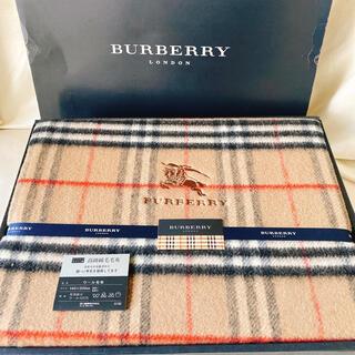 BURBERRY - バーバリー 高級純毛毛布
