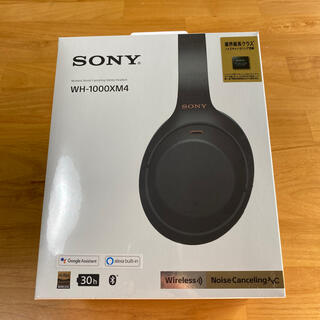 SONY - 【新品未開封】sony wh-1000xm4•ブラック