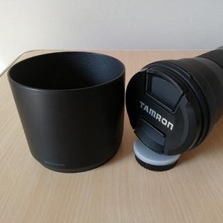 TAMRON - SP 150-600mm F/5-6.3 Di VC USDA011