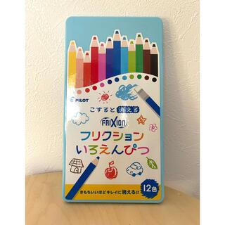 パイロット(PILOT)のPILOT色鉛筆 消える フリクション色鉛筆(色鉛筆)