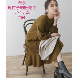URBAN RESEARCH ROSSO - 未使用*今季 F by ROSSO *予約商品 裾フレアワンピース☆きちんと感◎
