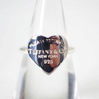 Tiffany & Co. - ティファニー 925 リターントゥ ハート リング 9号[g338-6]