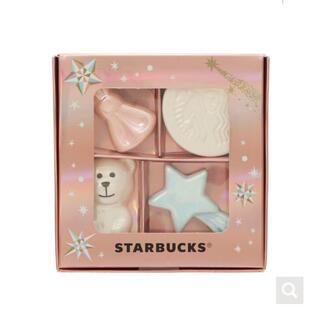 Starbucks Coffee - 新品 スターバックス カトラリーレスト