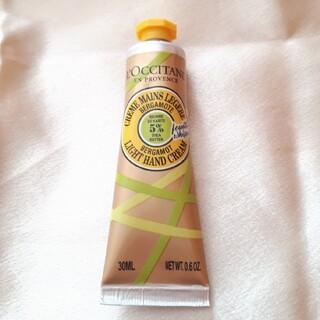 L'OCCITANE - ロクシタン テ・アールグレイ ハンドクリーム