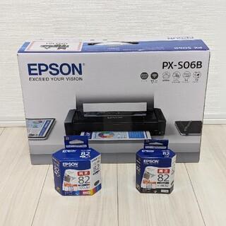 エプソン(EPSON)のEPSON PX-S06B 新品 未使用(OA機器)