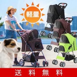 ペットカート 多頭 小型犬 中型犬 4輪 折りたたみ 軽量 バギー ドッグカート