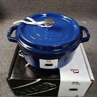ストウブ(STAUB)の22cm 鋳鉄STAUBほうろう鍋(食器)