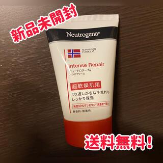 Neutrogena - ニュートロジーナ インテンスリペア ハンドクリーム 超乾燥肌用