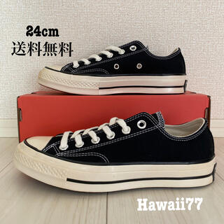 CONVERSE - 24cm converse ct70 low black