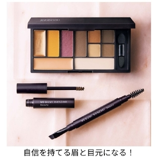 タカラジマシャ(宝島社)のInRed 12月号 付録 眉&アイメイク3点セット(ファッション)