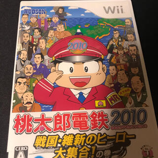 Wii - 桃鉄wii 桃太郎電鉄2010  戦国維新のヒーロー