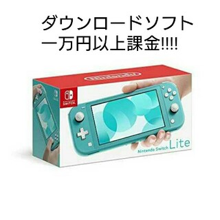 Nintendo Switch - Nintendo switch ダウンロード10000以上課金