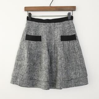 Apuweiser-riche - アプワイザーリッシェ ツイード素材スカート