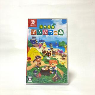 Nintendo Switch - 【美品】あつまれ どうぶつの森 Switch