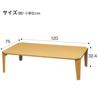 ニトリ(ニトリ)のニトリ テーブル♡(ローテーブル)