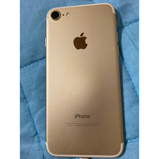 Apple - iPhone 7 Gold 128 GB docomo