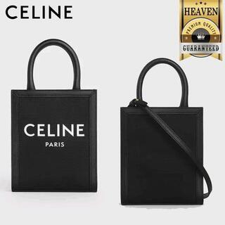 celine - 累積売上総額第1位!【CELINE】MINI VERTICAL CABAS
