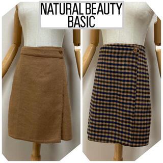 ナチュラルビューティーベーシック(NATURAL BEAUTY BASIC)のナチュラルビューティベーシック リバーシブルラップスカート ガンクラブチェック柄(ひざ丈スカート)