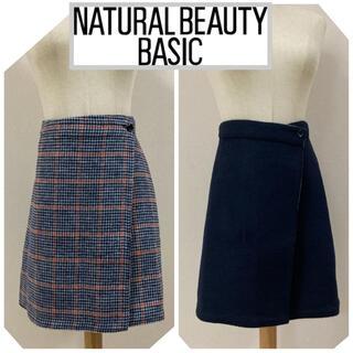 ナチュラルビューティーベーシック(NATURAL BEAUTY BASIC)のナチュラルビューティベーシック リバーシブルラップスカート ネイビー(ひざ丈スカート)