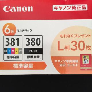 キャノンインクカートリッジ  BCI-381+380/6MP