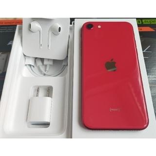 apple iPhone se 二世代 128GB