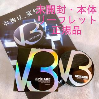V3ファンデーション 15g 【リーフレット付き】