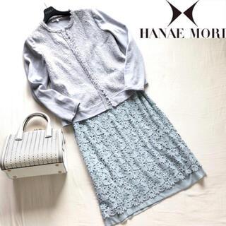 ハナエモリ(HANAE MORI)のハナエモリ 7万フラワーレース刺繍ニットスカート (ひざ丈スカート)