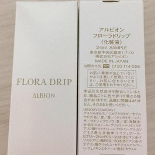 ALBION - アルビオン フローラドリップ