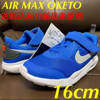 NIKE - ナイキ エアマックス キッズモデル NIKE AIR MAX 16cm