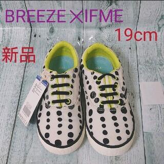 BREEZE - 【新品】BREEZE IFME コラボ スニーカー 19cm