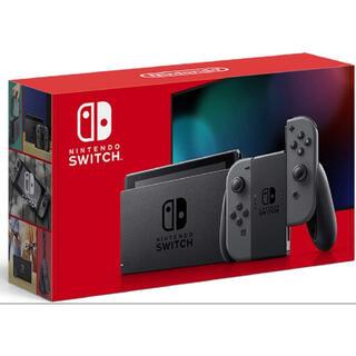 ニンテンドースイッチ(Nintendo Switch)のNintendo switch グレー 本体 新品未開封 任天堂(家庭用ゲーム機本体)