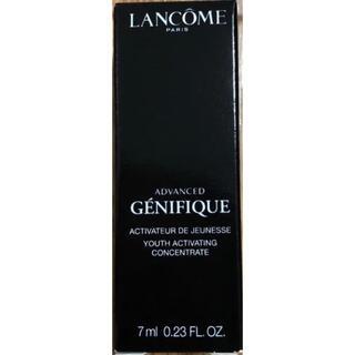 ランコム(LANCOME)のLANCOME  ランコム ジェニフィック アドバンストN 7mL  美容液 (美容液)